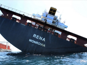 Recovering the MV Rena Logistix Au
